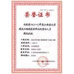 优良奖-南昌正荣大湖之都南湖西岸1#高层2#工程