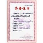 优良奖——江西省宜春市袁州区人民医院住院部大楼工程