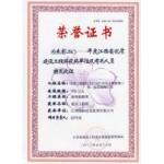 优良奖——中国工商银行九江分行办公大楼装饰工程一标段装饰工程