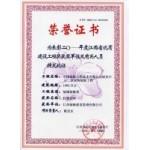 中国瑞林工程技术有限公司研发中心二次装饰装修工程