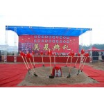 江西经济管理干部学院