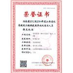 2014年度江西省优良工程奖